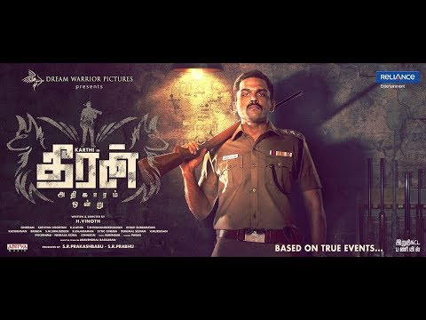 Theeran Adhigaaram Ondru Tamil Full Movie