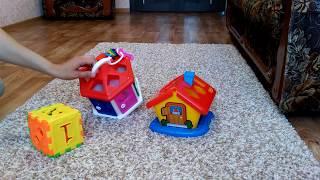 Видео обзор детских игрушек. Сортеры.
