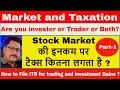 Tax Basics for Stock Market Investors! - YouTube