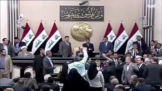مجلس النواب العراقي يلتئم اليوم للتصويت على وزراء العبادي