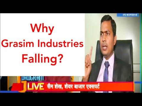#Grasim Why Grasim Industries Falling? | ग्रासिम क्यों गिर रहा है? | Fairstock | Shams Sheikh