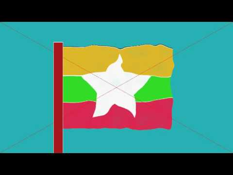 Cherry Win  Myanmar Flag From Animation