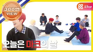 weekly-idol-ep-324-got7-youngjae-vs-yugyeom-sole-wrestle-no-3-vs-3