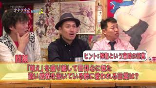チバテレ・テレ玉(MC:インスタントジョンソン・梅田 彩佳)「きらめけ...