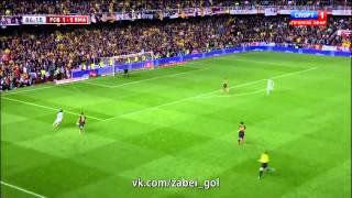 Garet Bale goal Real Madrid vs Barcelona 16.04.2014 Copa del rey