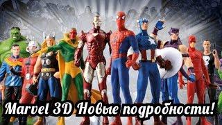Герои MARVEL 3D Официальная коллекция фигурок Распаковка и обзор Человек Паук Росомаха и др