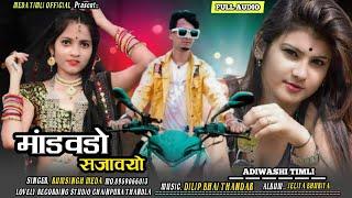 ADIVASI SONG    मंडवो सजायौ    Singer Runsing Meda    Suport Arjun R meda , Vk Bhuriya    Adivasi