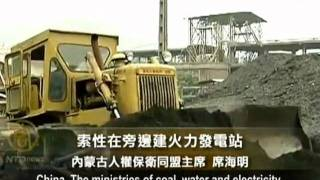 Chinese Regime Appease Inner Mongolia