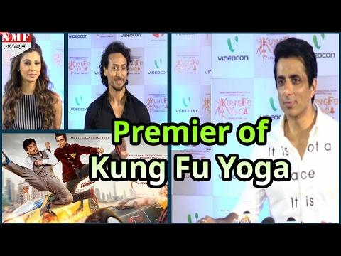 'Kung Fu Yoga' के Premiere पर पहुंचे कई Bollywood सितारे | Sonu Sood,Tiger Shroff