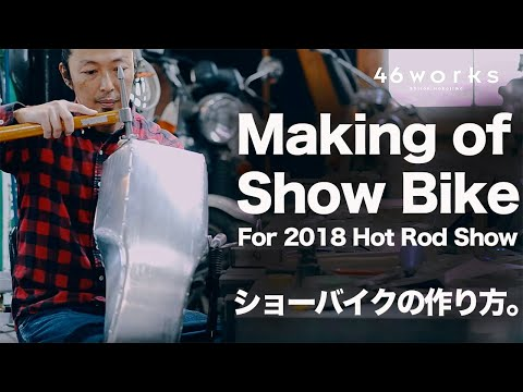 46works BGV for YOKOHAMA HOTROD CUSTOM SHOW 2018
