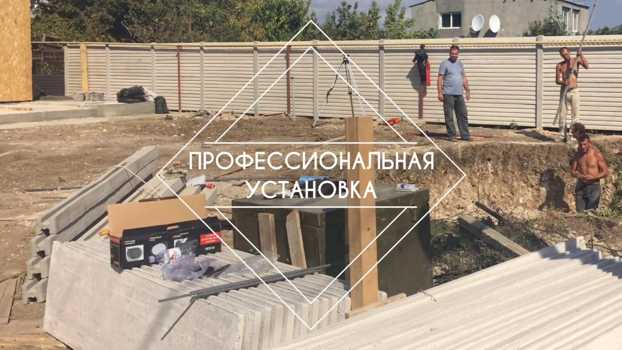 Заборы из бетона от компании