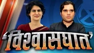 Special: Betrayal in Gandhi family