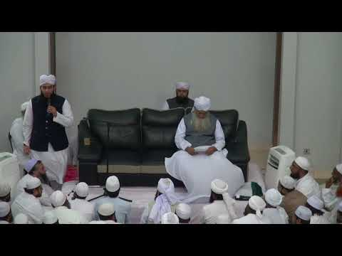 Nazam for Hazrat Peer Zulfiqar Ahmed Naqshbandi DB By Molana Abullah Ibraheem from USA