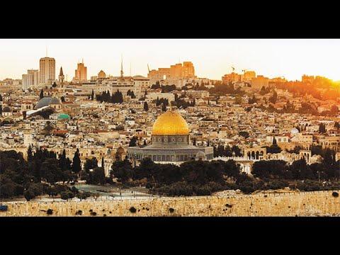 History Of Israel Audiobook