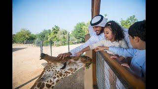 Welcome to Al Ain Zoo! مرحبا بكم في حديقة الحيوانا...