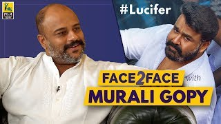 Murali Gopy Interview With Vivek Ranjit   Lucifer   Face 2 Face