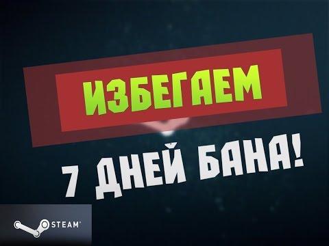 Как обойти Steam Guard без телефона и передавать вещи без задержки в 15 дней в Steam