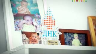 Красивая беременность  Магнитогорск Как помочь телу расслабиться во время беременности