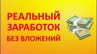 Taxi Money - заработок без вложений, первая машина.