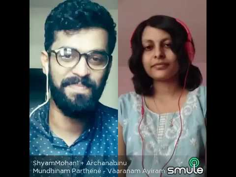 Munthinam Parthene- Smule recording- Shyam Mohan / Archana