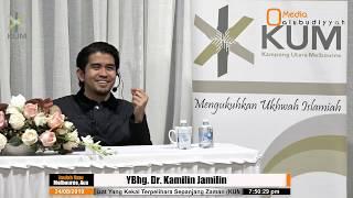 #2 24/08/19 Sabtu, YBhg. Dr. Kamilin Jamilin, Hadis Nabawi (Mukjizat Sepanjang Zaman), KUM Australia