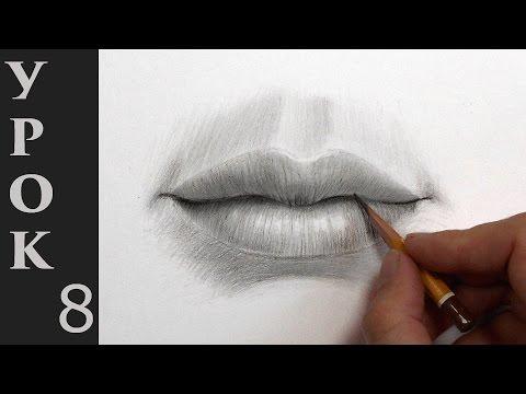 Как нарисовать рот человека