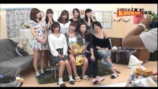 24時間かすみレディオ-裏側 恵比寿マスカッツOG会 2013年9月29日 ー ...