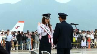 2012/06/03 航空自衛隊防府基地(山口県)での航空祭です。 一日基地司...