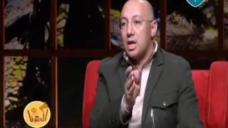 المستشار ميشيل ابراهيم و حلقة عن قانون الايجار القديم