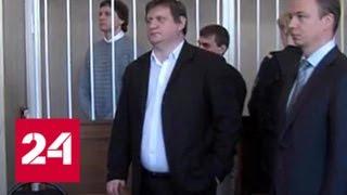 Расследование Эдуарда Петрова. Танцы, деньги и кальян, или Дело о 14 стаканах - Россия 24