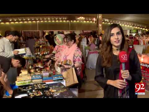 Dachi Art And Craft Exhibition held in Lahore 22-04-2017 - 92NewsHDPlus
