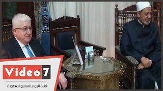الإمام الأكبر يستقبل الرئيس العراقى بمقر مشيخة الأزهر