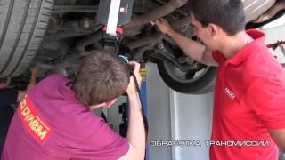 Промывка, раскоксовка двигателя, чистка кондиционера, обработка ГУР, АКПП продукцией ХАДО