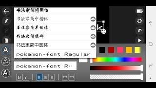Adding Custom Fonts | PowerDirector Video Editor App