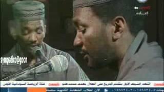 خالد محجوب - ندمت عليك