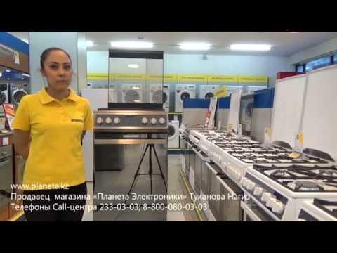 Кухонная газовая плита KAISER