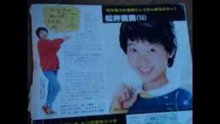 磯野貴理子、森尾由美都のゆる~いトーク番組『はやく起きた朝は...』好...