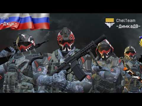 ChelTeam - ObaNa Lenovo Fast Cup last round