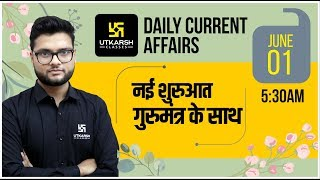 Daily Current Affairs #256 | 1 June 2020 | GK Today in Hindi & English | By Kumar Gaurav Sir