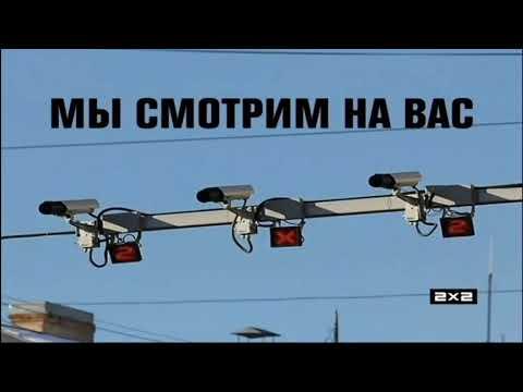 """Телеканал 2x2 -""""Перерыв в вещании"""" (№1)"""