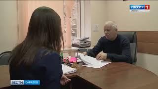 Жители одной из многоэтажек Саратова существуют без газа уже две недели