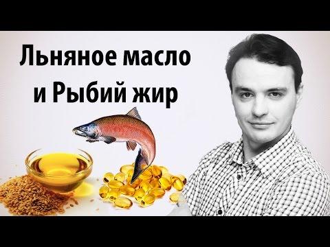 Рыбий жир: состав, свойства и польза, показания и