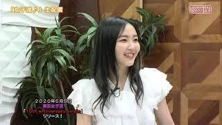 2020-03-27 女子流♪生配信.