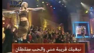 Muzica Arabeasca