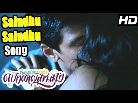 Neethane En Ponvasantham Movie | Scenes | Saindhu Saindhu video song | Ilayaraja | Jiiva, Samantha