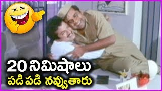 Rajendra Prasad And Brahmanandam Back To Back Hilarious Comedy Scenes | Allarodu