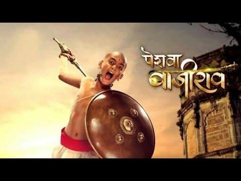 Peshwa Bajirao TV show all songs