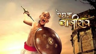 Peshwa Bajirao TV show all songs