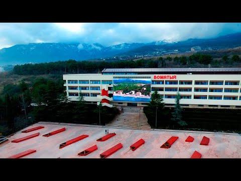 Видеоэкран в Москва -Сити, Бальный зал 2.Видеоэкраны, медиафасады www.hdlt.ru +7 (495) 215-28-75из YouTube · Длительность: 2 мин22 с