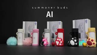 Summoner Buds AI
